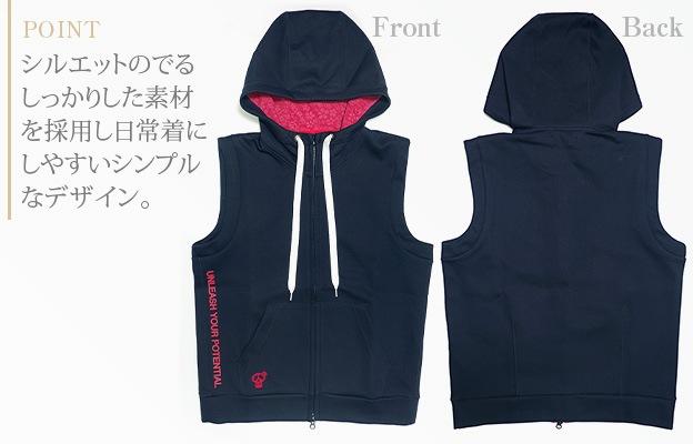 シルエットのでるしっかりした素材を採用し日常着にしやすいシンプルなデザイン。
