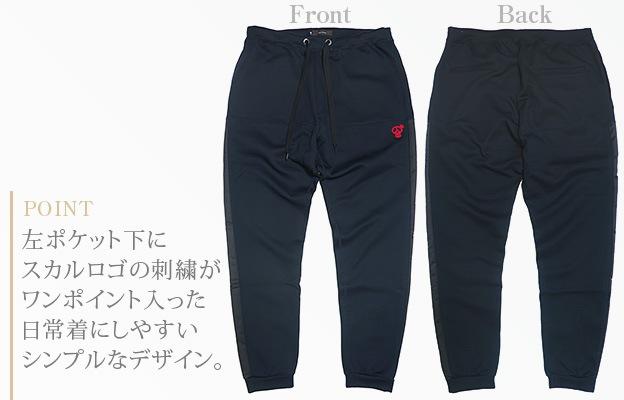 左ポケット下にスカルロゴの刺繍がワンポイント入った日常着にしやすいシンプルなデザイン。