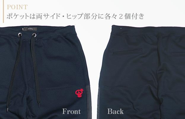 ポケットは両サイド・ヒップ部分に各々2個付き