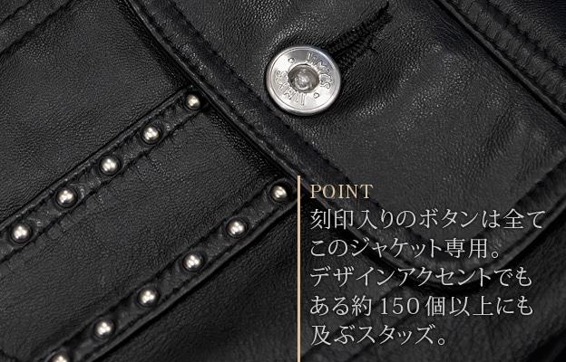 刻印入りのボタンは全てこのジャケット専用。デザインアクセントでもある約150個以上にも及ぶスタッズ。