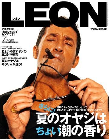LEON 2012年7月号