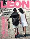 LEON 2012年8月号