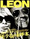 LEON 2011年9月号