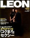 LEON 2011年12月号