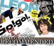 ����Ǻܾ��� Magazine Recommended