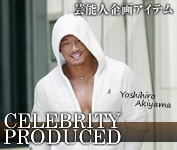 ��ǽ�ʹ�襢���ƥ� Celebrity Produced