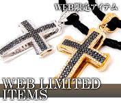 WEB���ꥢ���ƥ� Web Limited Items