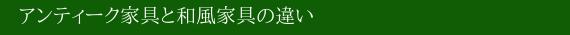contents_title