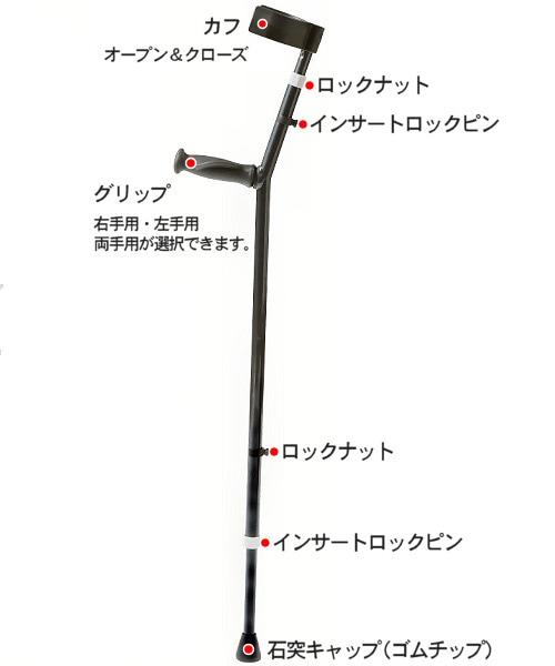Mgクラッチ(田辺プレス)