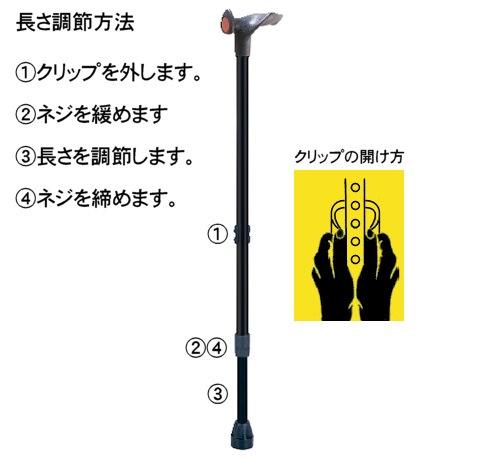 OPOパームグリップ杖の高さ調整方法
