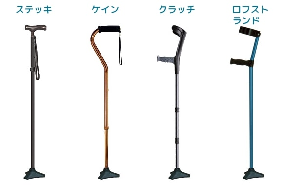 様々な杖に