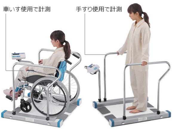 AD-6150Nは、車椅子&手すりの2WAY!これ1台でOK!