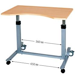 介護テーブルの高さ調節