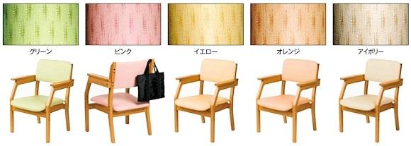 サイズによって色を変えてみてはいかがでしょう?座りやすい椅子が一目で見つけられます。