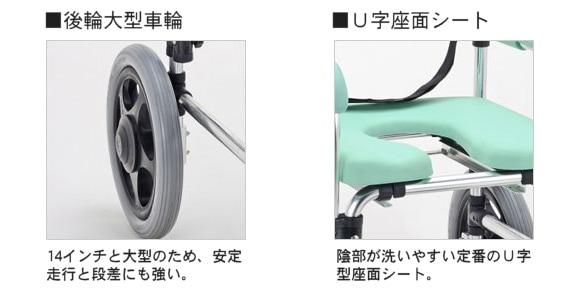 大型車輪とU字座面シート