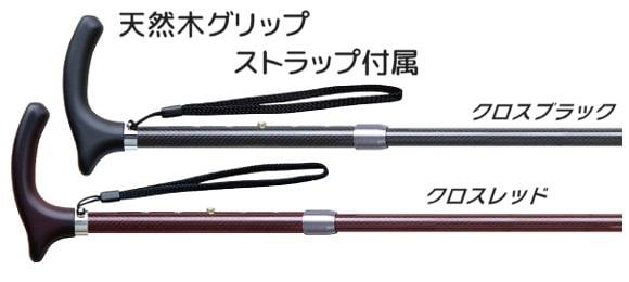 HSF-2000Cのカラー