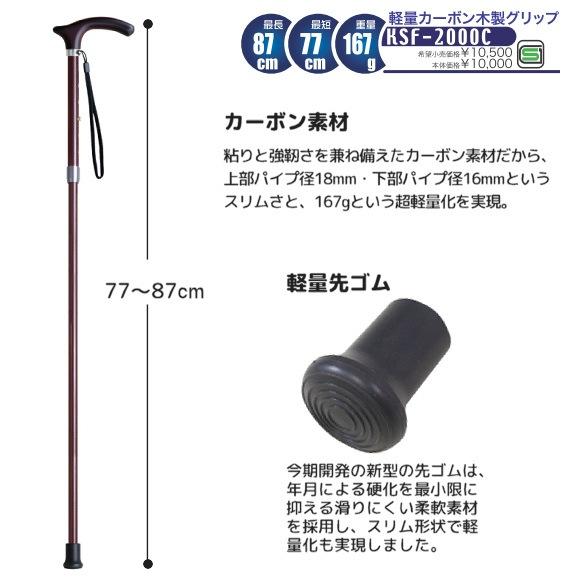 HSF-2000C 材質とサイズ