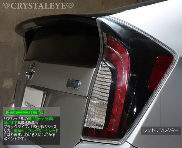 HybridPit_Prius