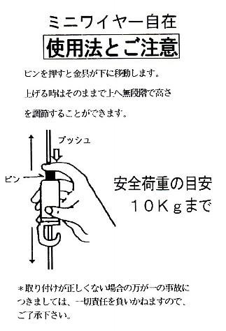 ピクチャーレール用 ワイヤー