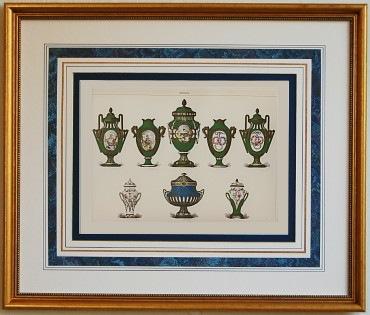 セーブル ポーセリン セーヴル 水色 ブルー グリーン 壺