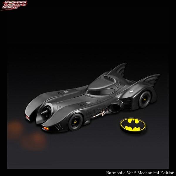 バットマン バットモービル Ver.2 メカニカル エディション