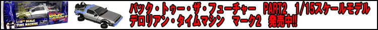�Хå����ȥ����������ե塼���㡼��PART2��1/15���������ǥ롡�ǥ�ꥢ������ޥ��ޡ���2