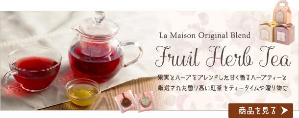 Fruit Herb Tea