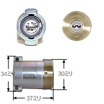 不二サッシ 美和ロック U9L45-PR.M+L45-PS 2個同一シリンダー