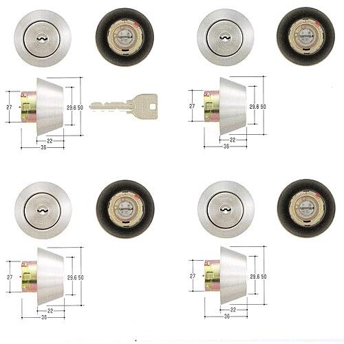 MIWA,美和ロック U9 TRF(強化ガラス、自動ドア)シリンダー