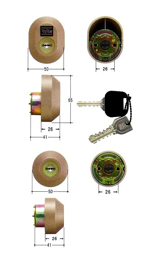 MIWA,美和ロック トステム用URシリンダー(MCY-443)