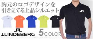 ジェイリンドバーグ ビッグ ブリッジ レギュラー TX 半袖ポロシャツ