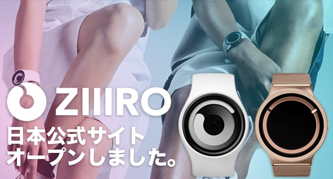 ZIIIRO(ジーロ)公式サイトオープンのバナー