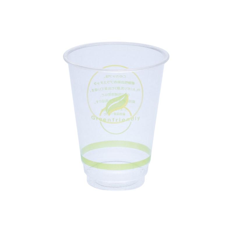 PL78-260 9oz PLAカップ(グリーンフレンドリー) [入数:1,000]