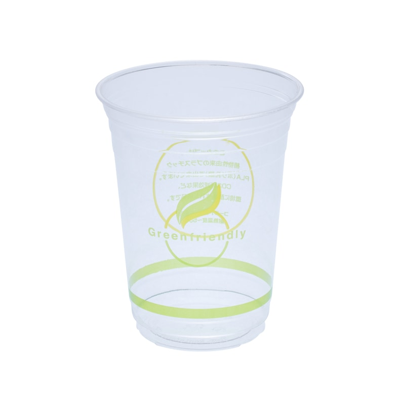 PL98-540 16oz PLAカップ(グリーンフレンドリー) [入数:1,000]