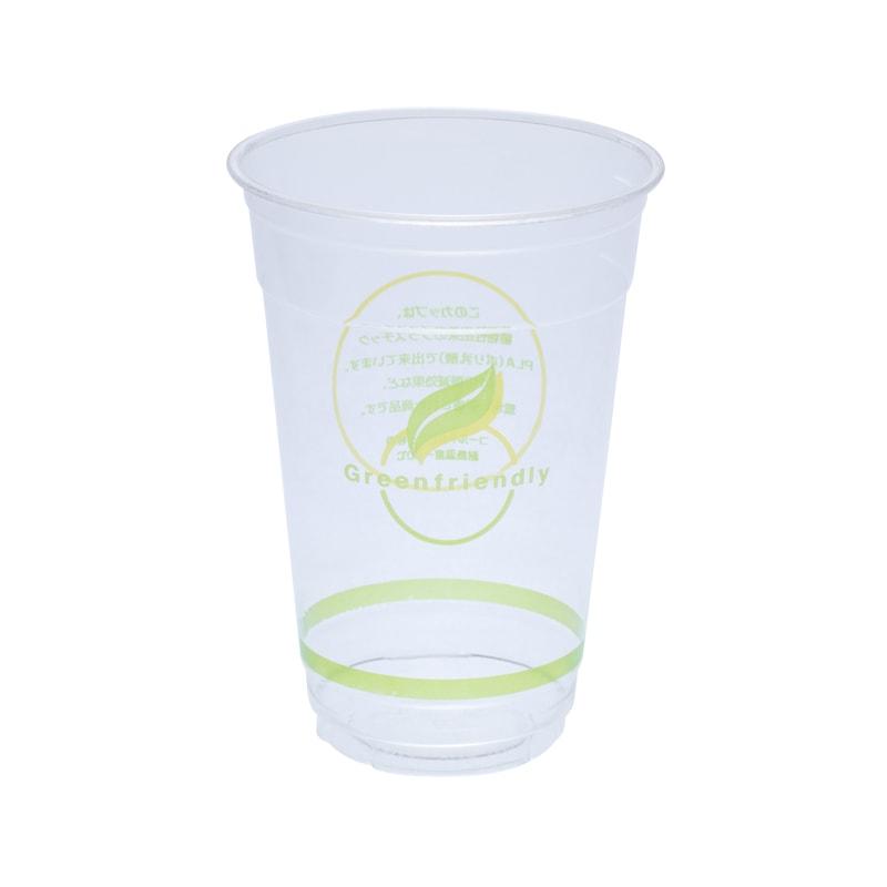 PL98-602 18oz PLAカップ(グリーンフレンドリー) [入数:1,000]