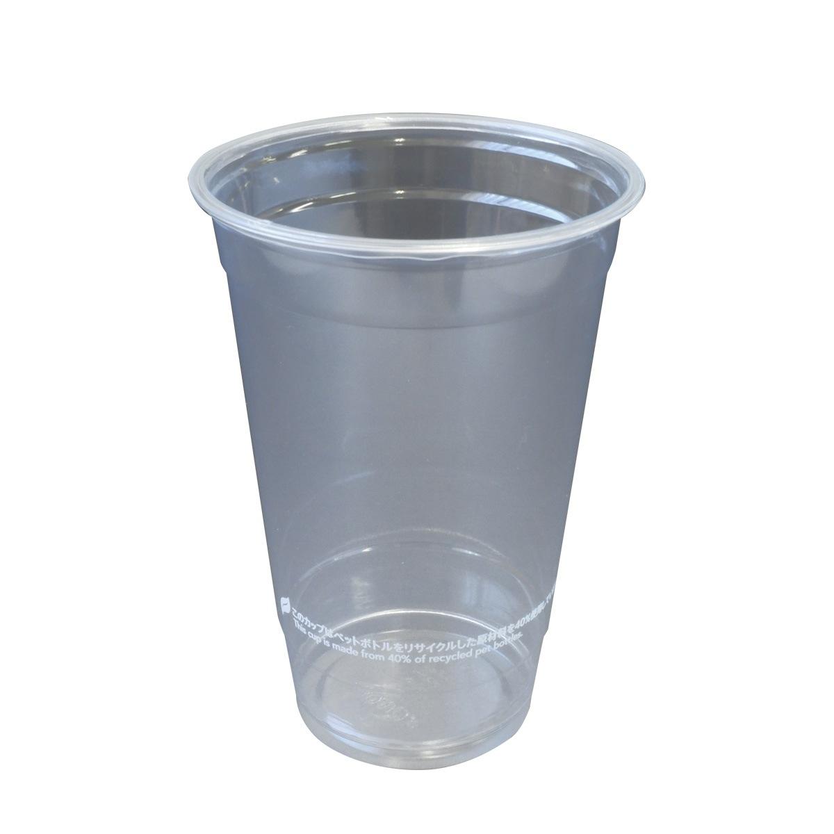 リサイクル HR-HTB16-92 PETカップ文言入[入数:1,000]