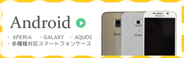 Android������������
