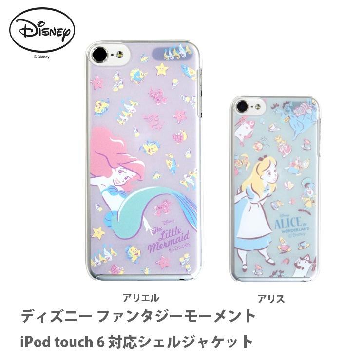 0a665611ef ディズニーファンタジーモーメント iPod touch 6対応シェルジャケット ...