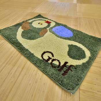 ゴルフ,バスマット