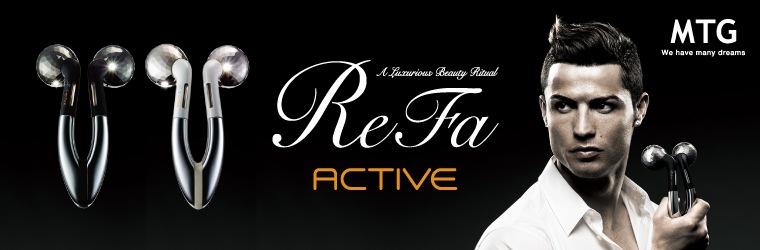Refaシリーズ
