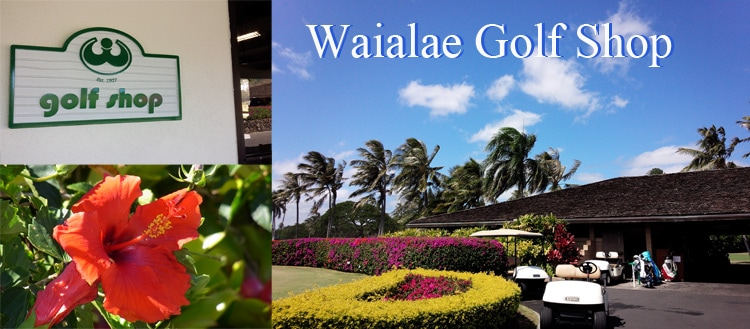 Waialae Golf Shop