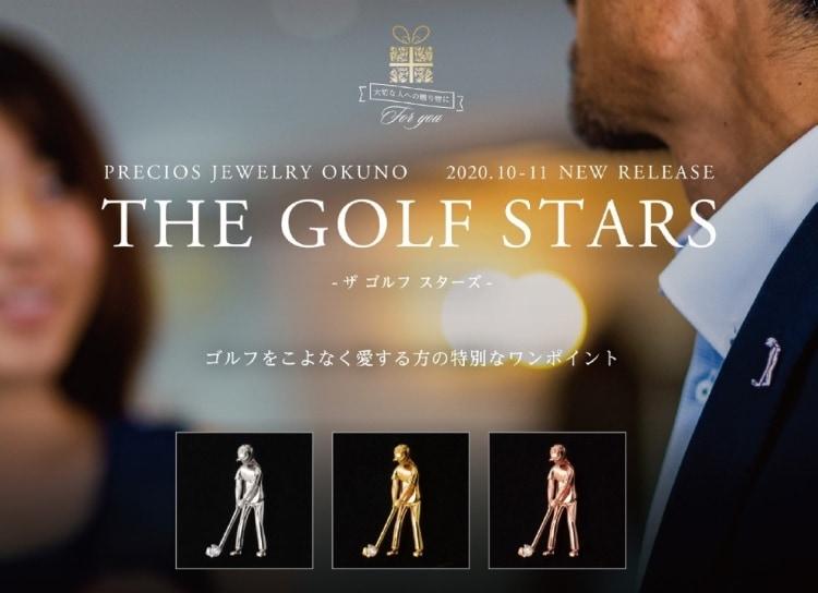THE GILF STARS