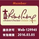 Robert Parker Online Japan��������