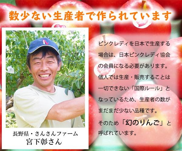 長野県産さんファーム