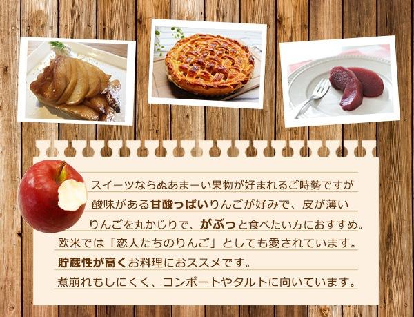 ピンクレディ料理