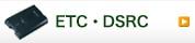 ETC/DSRC