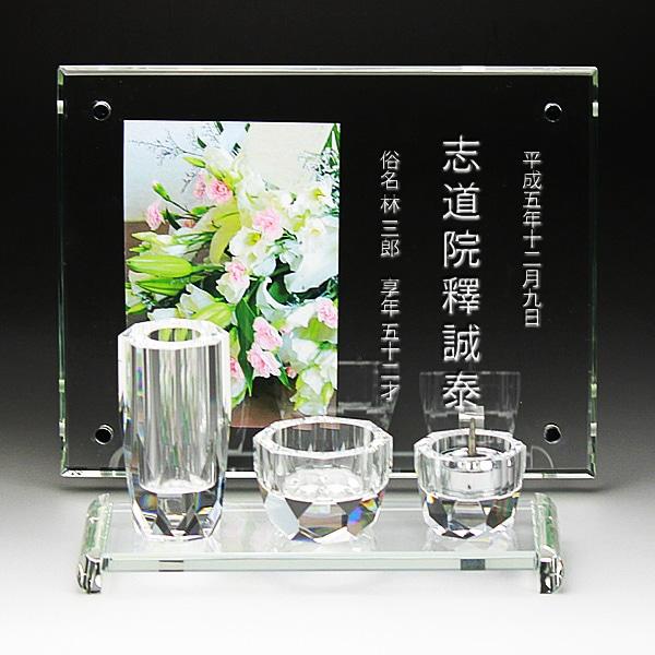 ガラスの写真立てDF-5
