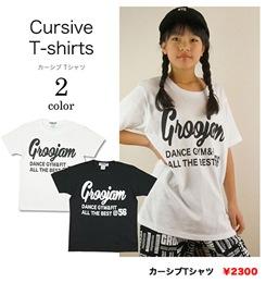 GROOJAM(グルージャム)カーシブTシャツ