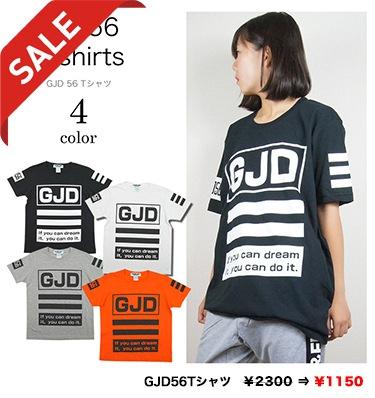 GROOJAM(グルージャム)56Tシャツ