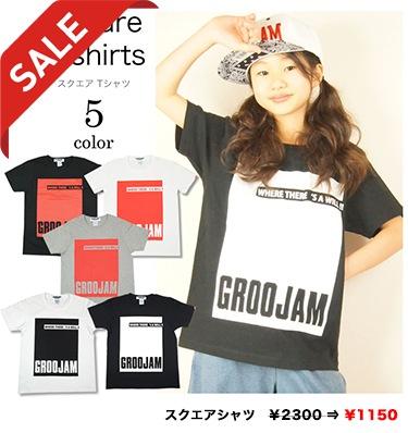 GROOJAM(グルージャム)スクエアTシャツ